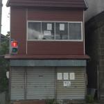 小樽市錦町 売土地