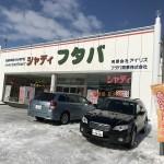 岩見沢市大和3条 店舗・倉庫