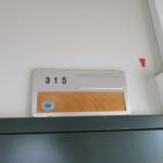 315号室入口ドア