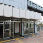 平和駅(周辺)