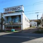 岩内町 旧遊技場(貸住宅2棟付き)