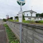 道南バス バス停(周辺)