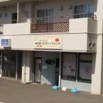 マンション1階、路面店舗(外観)
